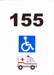 záchranný systém 155